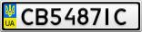 Номерной знак - CB5487IC