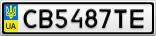 Номерной знак - CB5487TE