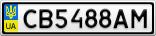 Номерной знак - CB5488AM