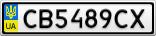 Номерной знак - CB5489CX