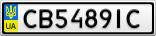 Номерной знак - CB5489IC