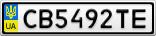 Номерной знак - CB5492TE