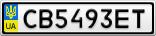 Номерной знак - CB5493ET