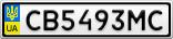 Номерной знак - CB5493MC