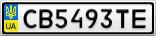 Номерной знак - CB5493TE