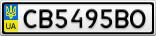 Номерной знак - CB5495BO