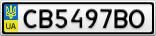 Номерной знак - CB5497BO