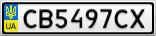 Номерной знак - CB5497CX
