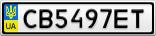 Номерной знак - CB5497ET