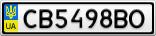 Номерной знак - CB5498BO
