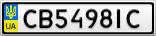 Номерной знак - CB5498IC