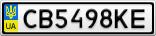Номерной знак - CB5498KE