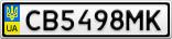 Номерной знак - CB5498MK