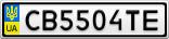 Номерной знак - CB5504TE