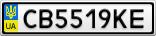 Номерной знак - CB5519KE