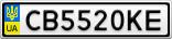 Номерной знак - CB5520KE
