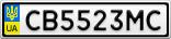 Номерной знак - CB5523MC