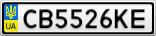Номерной знак - CB5526KE