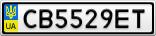 Номерной знак - CB5529ET