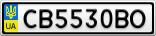 Номерной знак - CB5530BO