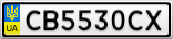 Номерной знак - CB5530CX