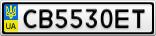 Номерной знак - CB5530ET