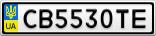 Номерной знак - CB5530TE