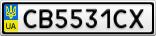 Номерной знак - CB5531CX