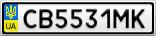 Номерной знак - CB5531MK