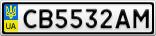 Номерной знак - CB5532AM