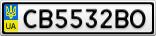 Номерной знак - CB5532BO