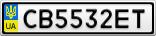 Номерной знак - CB5532ET
