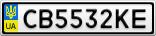 Номерной знак - CB5532KE