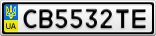 Номерной знак - CB5532TE