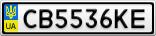 Номерной знак - CB5536KE