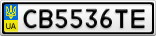 Номерной знак - CB5536TE