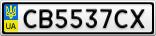 Номерной знак - CB5537CX
