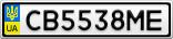 Номерной знак - CB5538ME