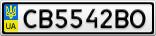Номерной знак - CB5542BO