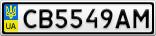 Номерной знак - CB5549AM