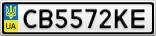 Номерной знак - CB5572KE