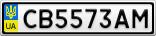 Номерной знак - CB5573AM