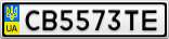 Номерной знак - CB5573TE