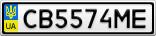 Номерной знак - CB5574ME