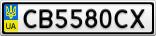 Номерной знак - CB5580CX