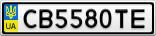 Номерной знак - CB5580TE
