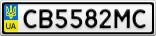 Номерной знак - CB5582MC