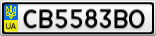 Номерной знак - CB5583BO
