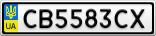 Номерной знак - CB5583CX