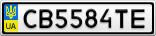 Номерной знак - CB5584TE